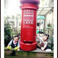 Renee Tao在長谷川先生的家 pic_id=86422