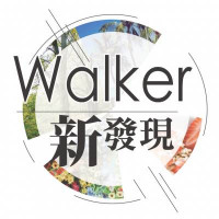 Walker新發現