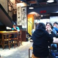 台北市美食 餐廳 中式料理 采岳軒 重慶抄手麵食(信義店) 照片