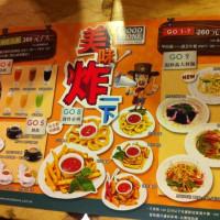 台北市美食 餐廳 異國料理 美式料理 woodstone 木石餐廳 照片