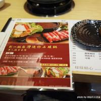 台中市美食 餐廳 火鍋 沙茶、石頭火鍋 劉一鍋台灣迷你石頭鍋 照片