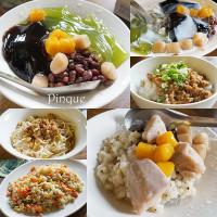 台中市美食 餐廳 飲料、甜品 剉冰、豆花 嗎啡坊凍圓傳奇 照片