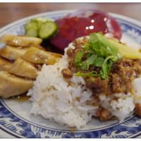 南投縣美食 餐廳 中式料理 小吃 峰古早味 照片