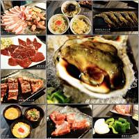 新北市美食 餐廳 餐廳燒烤 燒肉 YS碳烤BAR 照片