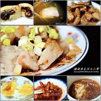 桃園市美食 攤販 台式小吃 家家主廚 照片