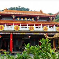 新北市休閒旅遊 景點 古蹟寺廟 南山觀音寺 照片