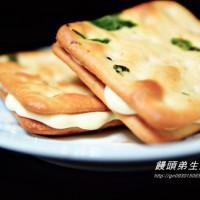 台北市美食 餐廳 零食特產 零食特產 福品食品 照片