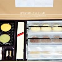 台北市美食 攤販 包類、餃類、餅類 拉法頌時尚喜餅 照片