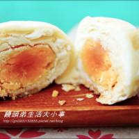 台北市美食 餐廳 零食特產 零食特產 禮記烘焙 照片