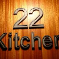 新竹市美食 餐廳 餐廳燒烤 燒烤其他 22kitchen 照片