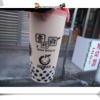 宜蘭縣美食 餐廳 飲料、甜品 飲料專賣店 壹杯鮮 鮮茶 果汁 冰沙 照片