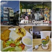 新竹市美食 餐廳 異國料理 墨西哥料理 GoodDay加州墨西哥餐廳(清大加盟店) 照片