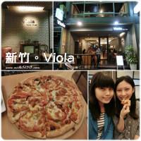 新竹市美食 餐廳 異國料理 義式料理 Viola義式餐廳 照片