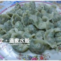 新竹縣美食 餐廳 中式料理 小吃 溫家水餃 照片