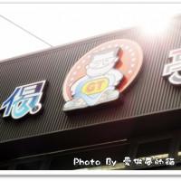 台中市美食 餐廳 火鍋 涮涮鍋 偈亭(逢甲店) 照片