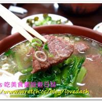 台北市美食 餐廳 中式料理 廖家牛肉麵 照片
