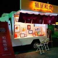 雲林縣美食 攤販 異國小吃 貓屋和食 照片