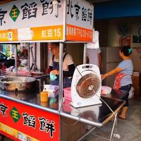 雲林縣美食 攤販 包類、餃類、餅類 北京王餡餅 照片