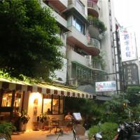 台北市美食 餐廳 異國料理 義式料理 義派輕鬆義大利麵 照片
