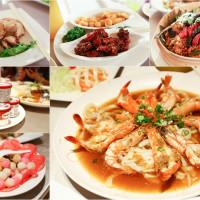 新北市美食 餐廳 中式料理 台菜 晶宴會館(中和館) 照片
