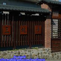 桃園市休閒旅遊 景點 古蹟寺廟 三坑子老街 照片