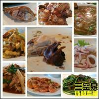 新北市美食 餐廳 中式料理 原民料理、風味餐 三空泉休閒農場 照片