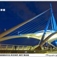 新北市休閒旅遊 景點 公園 遠雄左岸橋 照片