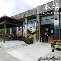 桃園市美食 餐廳 異國料理 多國料理 寶萊納 照片