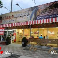 桃園市美食 餐廳 異國料理 異國料理其他 阿美利卡炭火原味牛排 照片