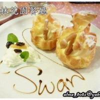 桃園市美食 餐廳 異國料理 多國料理 烏樹林餐廳 照片