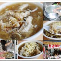 台北市美食 攤販 台式小吃 香菇肉羹 照片