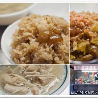 台北市美食 攤販 台式小吃 錦子油飯 照片