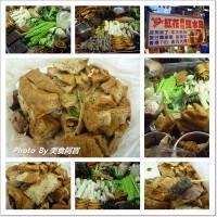 台北市美食 攤販 台式小吃 紅花麻辣鹽水雞 照片