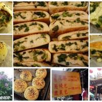 台北市美食 攤販 包類、餃類、餅類 雙連現烤手工香蔥花捲 照片