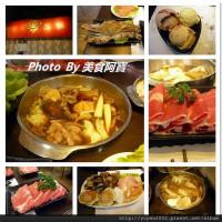 台北市美食 餐廳 火鍋 火鍋其他 櫻川火鍋 照片