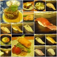 新北市美食 餐廳 異國料理 NOMENU旬鮮/鮨 照片