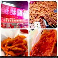 新北市美食 餐廳 速食 漢堡、炸雞速食店 王子麵雞排 照片