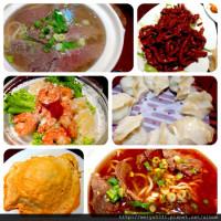 台北市美食 餐廳 中式料理 清真中國牛肉麵館 照片