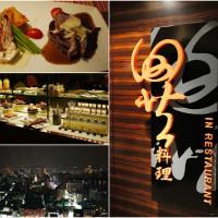台中市美食 餐廳 異國料理 異料理 照片