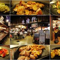 台中市美食 餐廳 餐廳燒烤 鐵板燒 鼎晶 (大食代台中店) 照片