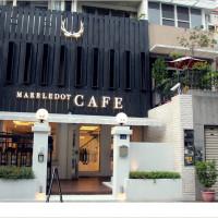 台中市美食 餐廳 異國料理 Marbledot CAFE 照片