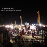 嘉義縣美食 攤販 台式小吃 大林夜市 照片