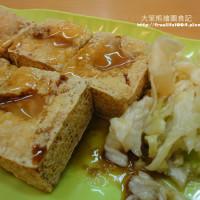 嘉義縣美食 攤販 台式小吃 民雄楊記脆皮臭豆腐 照片