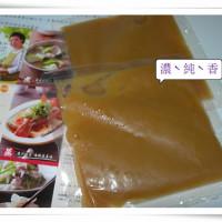 台中市美食 餐廳 飲料、甜品 土博士養生菜園 照片