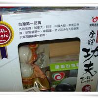 屏東縣美食 餐廳 中式料理 小吃 浤良食品 照片