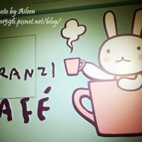 新北市美食 餐廳 咖啡、茶 咖啡館 Aranzi Aronzo Cafe 阿朗基咖啡 (淡水店) 照片