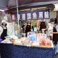 高雄市美食 攤販 台式小吃 隆字號東港旗魚黑輪 照片