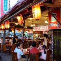 嘉義市美食 餐廳 中式料理 原民料理、風味餐 摩哦の店ⓜ 照片