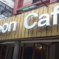 台北市美食 餐廳 咖啡、茶 咖啡館 Deleo Cafe 照片