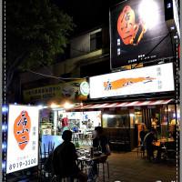 新北市美食 餐廳 中式料理 熱炒、快炒 店小二 燒烤熱炒 照片